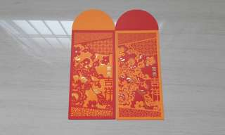 Bank of China 2018 2-design red packets