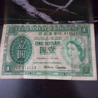 1959年香港英女皇一元紙幣