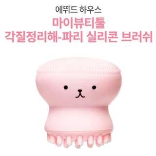 Etude House My Beauty Tool Exfoliating Jellyfish Silicon Brush 100% Original Korea New