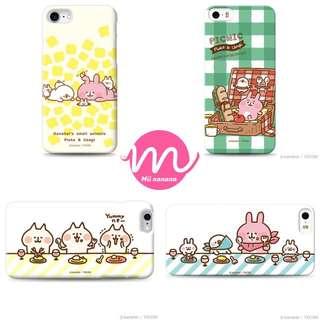 Kanahei iPhone Case $280/1