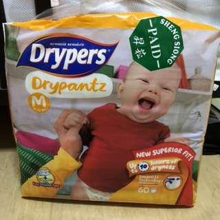 Dryers drypantz (6-12kg)
