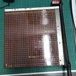 Fancy Paper Cutter