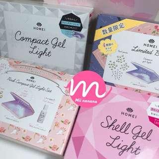 HOMEI燈機在港現貨😌 homei weekly gel