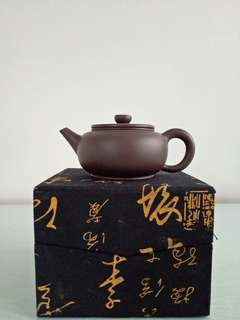 BN with box and dust bag perfect Zisha teapot