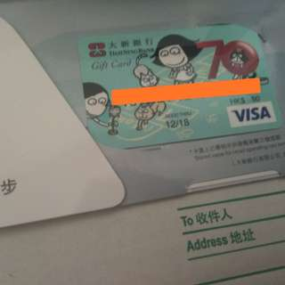 gift card 文地貓 大新限量 gift card