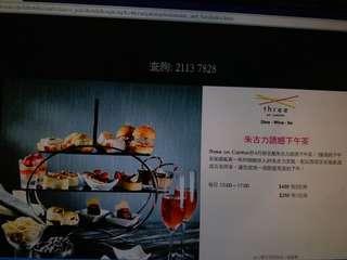 酒店下午茶Marco Polo Hotel Afternoon Tea Set for Two