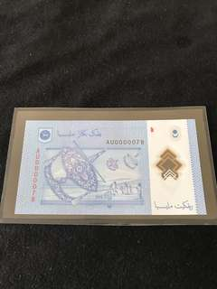 Malaysia ringgit $1 Polymer With Low Lucky Number