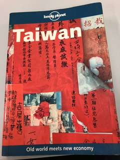 Lonely Planet: Taiwan
