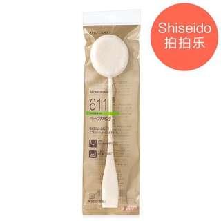 Shiseido Patting Sponge