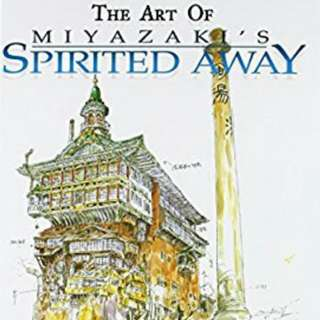 The Art Of Spirited Away ( Hardcover)