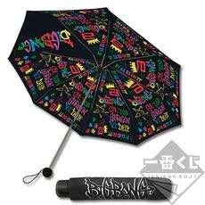 Bigbang一番くじ2017 縮骨遮 雨傘