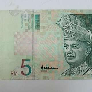Duit Lama Malaysia, Old Malaysian note
