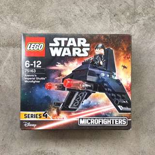 LEGO Star Wars - Kenric's Shuttle Microfighter