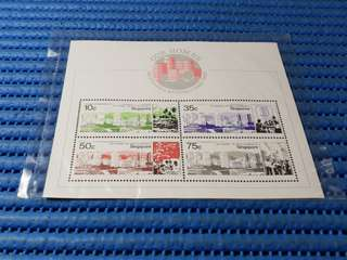 2X Singapore Miniature Sheet Our Homes 25 Years & Beyond Commemorative Stamp Issue