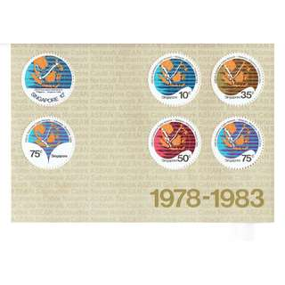 Miniature Sheet 1978 - 1983 Asean Submarine Cable Network as in picture