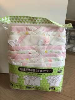 初生嬰兒和尚袍, 1 set 10 件 ( 紗巾,包被,夾衣,包腳,蝴蝶腳)