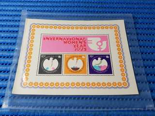 2X Singapore Miniature Sheet International Women's Year 1975 Commemorative Stamp Issue