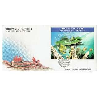 ***FDC Malaysia Miniature Sheet Marine Life - Series 1