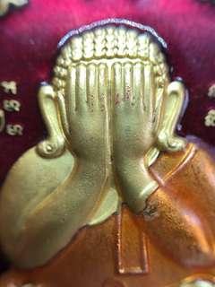 🕜 (PREORDER) - Rare Rian Jumbo Phra Pidta - LongYa Red - Kamakan Piset Edition - Lp Jued - Lp Jeud - 108 Tarkuts - Thai Amulets