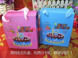 Brand New Birthday Gift Box ($1 for 15 pieces and above)