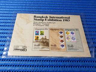 Singapore Miniature Sheet Bangkok International Stamp Exhibition 1983 Commemorative Stamp Issue