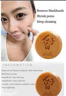 七子白Face soap