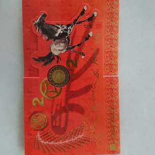 2002 Singapore Uncirculated Coin Set