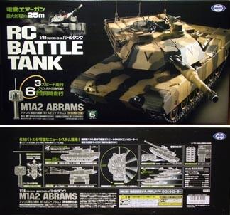 1/24 M1 BB shooting RC Tank