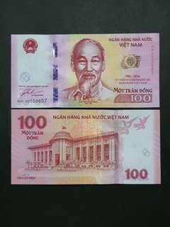 Vietnam 100 Dong 🇻🇳 !!!