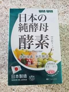 🈹️清貨優惠📦WIN WIN 日本製純酵母酵素60粒裝
