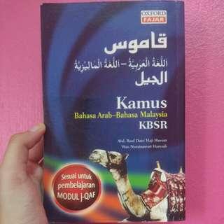 Kamus Bahasa Arab - Bahasa Melayu KBSR