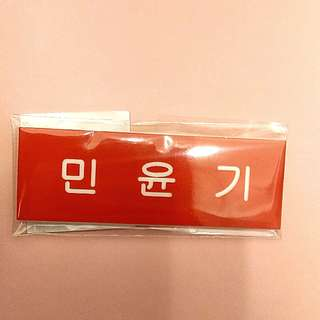 bts min yoongi korean name badge