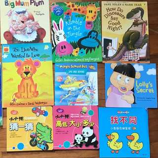 Wonderful children's books for sale! Cheap cheap!!