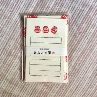 Mini Letter Pad and Envelope Set from Daiso