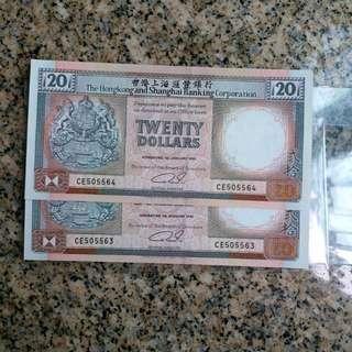 1991年滙豐20元,2張連號,unc