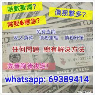 可whatsapp查詢