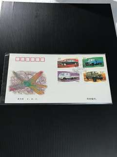 China Stamp - 1996-16 首日封 FDC 中国邮票