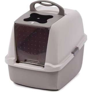 FS: Catit Jumbo hooded cat litter box