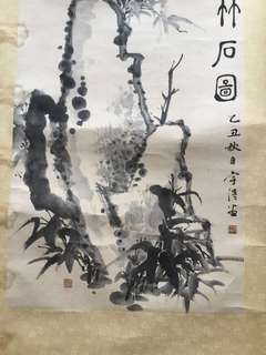 Chinese Painting 65x43cm