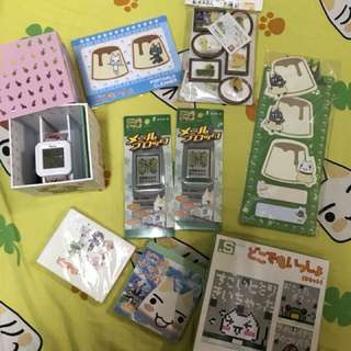 Sony cat/ toro cat collections