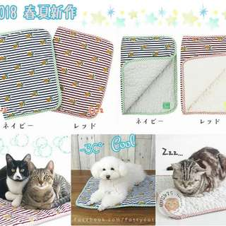 ❄日本 -3°C 雙面兩用寵物涼墊 ❄(貓犬適用)