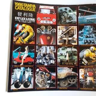 Tamiya catalogue 1986