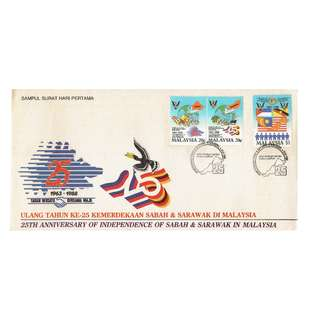 ***FDC 25th Anniversary Of Independence of Sabah & Sarawak in Malaysia
