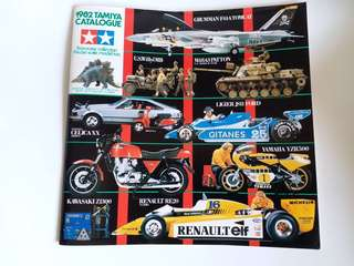 Tamiya catalogue 1982