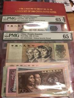Rare 1980 China 1Yuan- 100 Yuan Set With Folder
