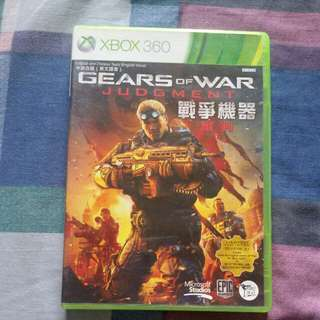 Gears of War (Judgement)