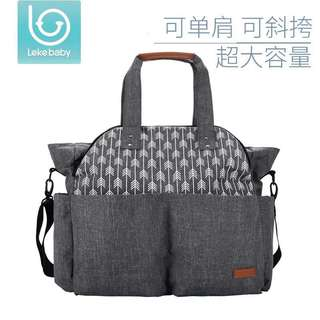Leke Baby Mummy Bag (Large Capacity)