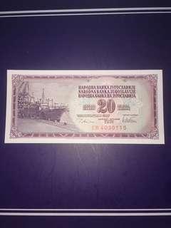 Jugoslavija 20 Dinara Year 1978 , UNC