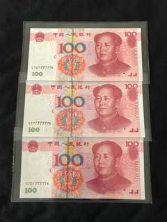 China Rmb 100 Yuan With Almost Solid Identical Number