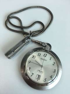 Vintage Seiko pocket watch